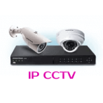 CCTV Dubai UAE